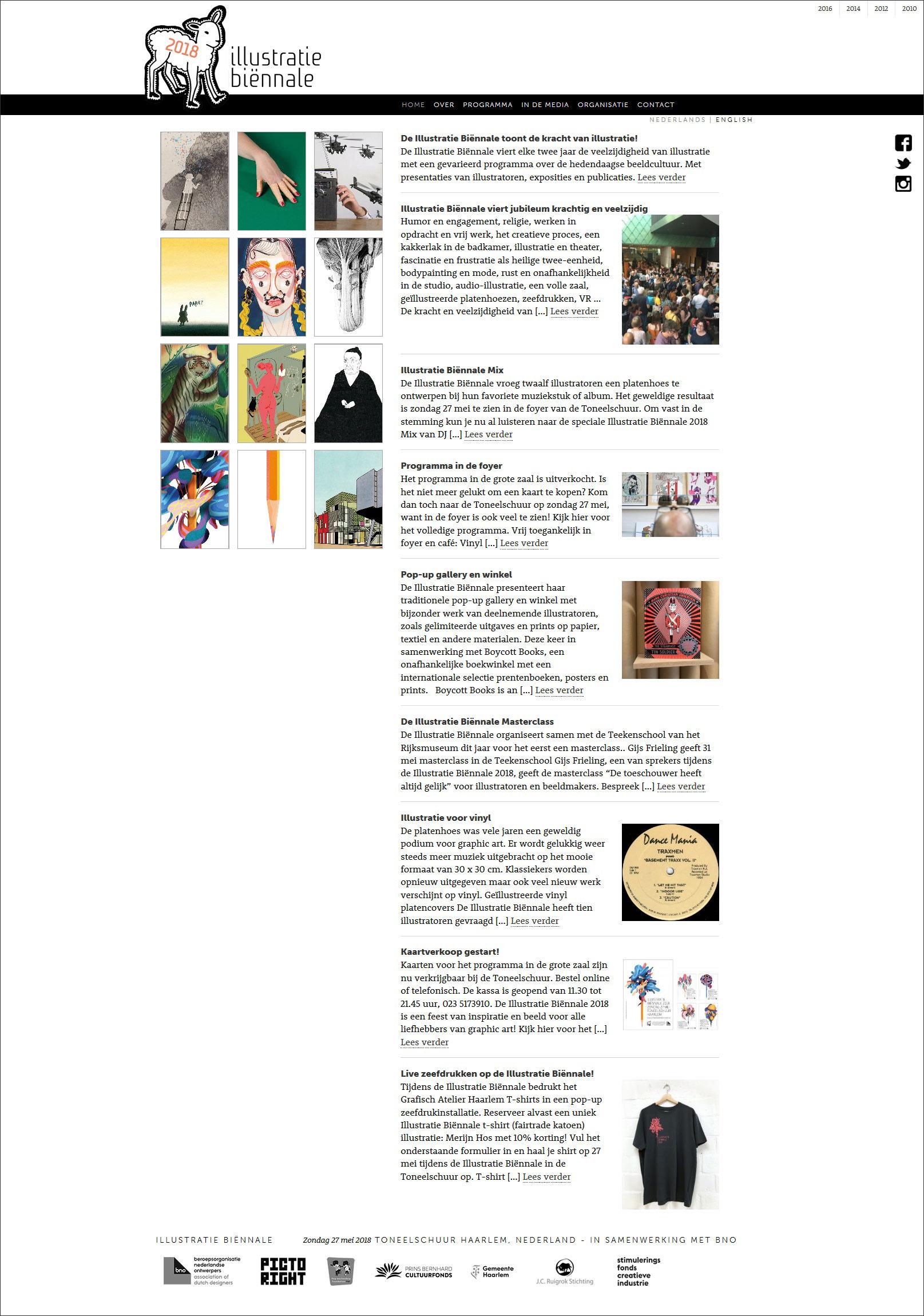 website Illustratie Biënnale